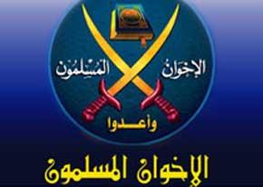 تصویر تحریم قانون اساسی مصر توسط اخوان المسلمین