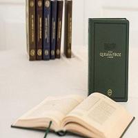 تصویر ترجمه قرآن به ۱۰ زبان در ترکیه