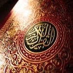 تصویر تقاضای خرید قرآن در فرانسه به شدت افزایش یافته است