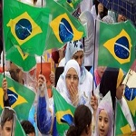 Photo of آغاز به کار کمپین بزرگ معرفی اسلام در برزیل