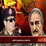 تصویر از لیبی چه خبر؟