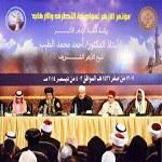 تصویر بیانیه کنفرانس قاهره : تروریست ها اسلام را در جهت اهداف خود تحریف می کنند