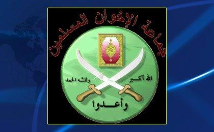 تصویر انتفاد سخنگوی اخوان المسلمین اروپا از دیوید کامرون