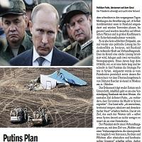 تصویر سکوت پوتین، نقشه پوتین و آینده سوریه