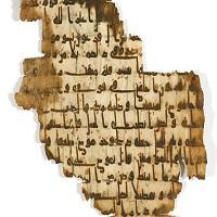قدیمی ترین نسخه قرآن کریم در انگلستان به نمایش گذاشته شد