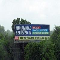 Photo of نصب تابلوهای تبلیغاتی برای معرفی حضرت محمد(ص) در میشیگان