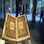 تصویر کرسی استادی علوم قرآن در دانشگاه فرانسه