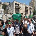 تصویر فراخوان حماس برای راهپیمایی روز جمعه در حمایت از مسجدالاقصی