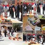 تصویر اعلام انزجار شدید فعالان شبکه های اجتماعی از سوزاندن کتابهای اسلامی در مصر