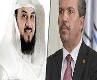 محمد العریفی