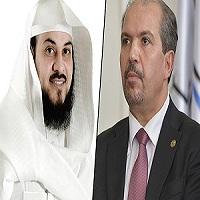 تصویر ممنوعیت ورود محمد العریفی به الجزایر