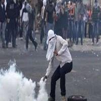 تصویر فراخوان نیروهای فلسطینی برای برگزاری تظاهرات ضدصهیونیستی در رام الله