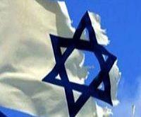 امارات با اهتزاز پرچم اسرائیل مخالفت کرد