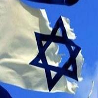 Photo of امارات با اهتزاز پرچم اسرائیل مخالفت کرد