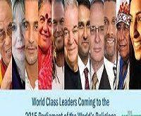 برپایی بزرگترین گردهمایی ادیان جهان در آمریکا