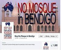 مخالفت اسلامستیزان با ساخت نخستین مسجد در «بندیگو» استرالیا