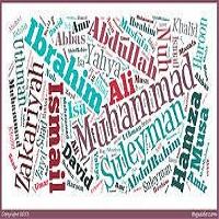 تصویر نامهای اسلامی در تاجیکستان ممنوع میشود
