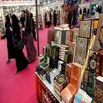 تصویر افزایش سه برابری فروش کتابهای اسلامی در فرانسه