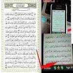Photo of انتشار نرمافزار قرآنی تحریفشده از سوی شرکتهای اپل و سامسونگ