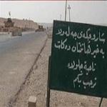 Photo of داعش ۵۰ هزار شهروند عراقی دیگر را آواره کرد