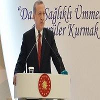 تصویر بیانات ارزشمند اردوغان در پنجمین کنفرانس وزرای بهداشت در استانبول