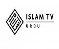 شبکه اردو زبان «اسلام تیوی» در انگلیس راه اندازی شد