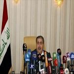 Photo of حواله 500 میلیون دلاری بغداد برای کردستان عراق