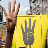Photo of برگزاری مراسم ویژه روز جهانی رابعه در استانبول