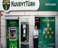 بازگشایی اولین بانک اسلامی در آلمان