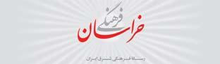 تصویر صدای پای استبداد در مصر بار دیگر به گوش می رسد.