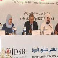 Photo of کنوانسیون جدید جهانی خانواده مصوب اتحاد جهانی علمای مسلمین