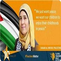 تصویر معلم فلسطینی موفق به کسب جایزه نوبل بهترین معلم جهان شد