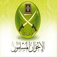تصویر فراخوان اخوان المسلمین برای شورش علیه سیسی