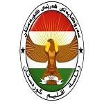 تصویر اطلاعیه ریاست اقلیم کردستان درباره تهدید کردها از سوی جنبش اهل حق عراق