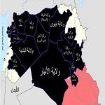 Photo of داعش تدریس دروس دینی در مناطق تحت اشغال خود را ممنوع کرد