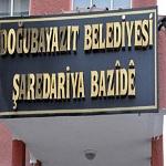 Photo of برای اولین بار در ترکیه سردر شهرداری دوغوبیاضیت به زبان کردی نوشته شد