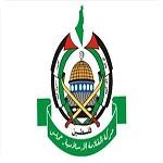 تصویر مخالفت حماس با خلع سلاح مقاومت در مقابل بازسازی نوار غزه