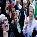 تصویر تظاهرات مسلمانان فرانسه در اعتراض به اقدامات داعش