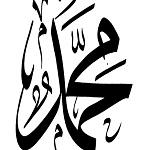 Photo of چالش صهیونیستها با نام « محمد »