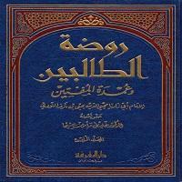 تصویر وفات استاد شعیب الأرناؤوطی ، محدث بزرگ اهل سنت
