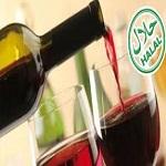 تصویر حکم نوشیدن آبجو (بیره) در اسلام چیست ؟