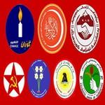 تصویر معرفی احزاب سیاسی در کردستان عراق
