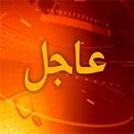 تصویر عاجل من شبکه اخون انلاین