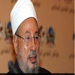 تصویر مصر داراییهای قرضاوی را بلوکه کرد
