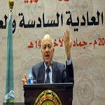 تصویر مصر در اندیشه رفع اختلافات با قطر