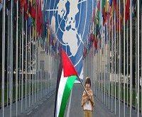 اهتزاز پرچم فلسطین در مقر سازمان ملل متحد