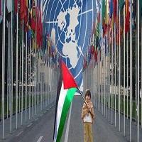 تصویر اهتزاز پرچم فلسطین در مقر سازمان ملل متحد