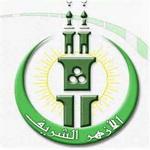 تصویر رئیس دانشگاه الازهر مصر برکنار شد