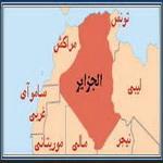 تصویر نگاهی به انتخابات الجزایر و پیشینه ریاست جمهوری در الجزایر