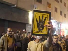 تصویر ۳ کشته وده ها زخمی در تظاهرات روز جمعه.